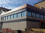 Офисы,  Краснодарский край Другое, цена 535 200 рублей/мес., Фото