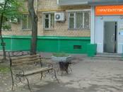 Офисы,  Москва Кожуховская, цена 39 060 рублей/мес., Фото