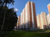 Квартиры,  Московская область Балашиха, цена 3 970 000 рублей, Фото