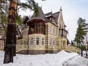 Дома, хозяйства,  Московская область Одинцовский район, цена 296 240 000 рублей, Фото