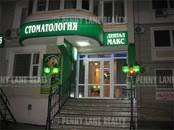 Здания и комплексы,  Москва Академическая, цена 80 000 000 рублей, Фото