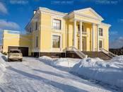 Дома, хозяйства,  Московская область Одинцовский район, цена 1 688 229 000 рублей, Фото