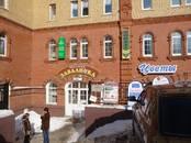 Офисы,  Московская область Подольск, цена 14 500 000 рублей, Фото
