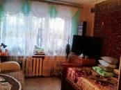 Квартиры,  Московская область Дубна, цена 790 000 рублей, Фото