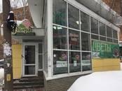 Магазины,  Нижегородская область Нижний Новгород, цена 2 000 000 рублей, Фото