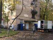 Здания и комплексы,  Москва Войковская, цена 2 200 000 рублей/мес., Фото