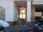 Офисы,  Москва Университет, цена 27 000 000 рублей, Фото