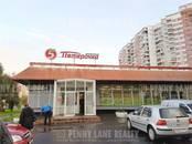 Здания и комплексы,  Москва Новокосино, цена 259 389 000 рублей, Фото