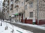 Здания и комплексы,  Москва Аэропорт, цена 69 868 045 рублей, Фото