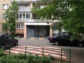 Квартиры,  Москва Киевская, цена 24 900 000 рублей, Фото