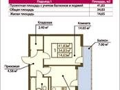 Квартиры,  Краснодарский край Другое, цена 3 171 210 рублей, Фото