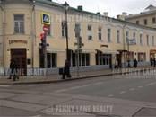 Здания и комплексы,  Москва Чистые пруды, цена 72 000 000 рублей, Фото