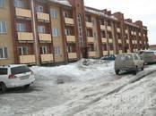 Квартиры,  Новосибирская область Обь, цена 1 470 000 рублей, Фото