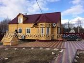 Дачи и огороды,  Московская область Минское ш., цена 4 600 000 рублей, Фото