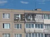 Квартиры,  Московская область Дмитровский район, цена 2 150 000 рублей, Фото