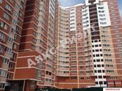 Квартиры,  Краснодарский край Краснодар, цена 5 665 000 рублей, Фото