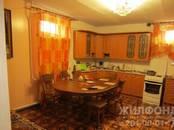 Дома, хозяйства,  Новосибирская область Бердск, цена 4 100 000 рублей, Фото