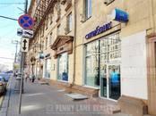Здания и комплексы,  Москва Белорусская, цена 314 474 147 рублей, Фото