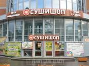 Здания и комплексы,  Москва Другое, цена 289 968 868 рублей, Фото