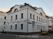 Здания и комплексы,  Москва Курская, цена 443 527 200 рублей, Фото