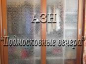 Дачи и огороды,  Московская область Софрино, цена 13 420 000 рублей, Фото