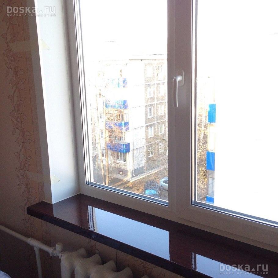 Доска.ру стройматериалы - двери, окна, лестницы, заборы, зам.