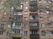 Квартиры,  Московская область Балашиха, цена 2 600 000 рублей, Фото