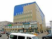 Офисы,  Москва Тушинская, цена 59 250 рублей/мес., Фото