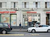 Здания и комплексы,  Москва Белорусская, цена 448 203 483 рублей, Фото