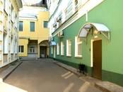Офисы,  Москва Павелецкая, цена 26 133 рублей/мес., Фото