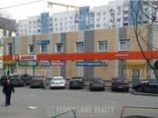 Здания и комплексы,  Москва Кунцевская, цена 344 833 500 рублей, Фото