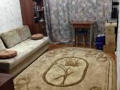 Квартиры,  Москва Коломенская, цена 2 200 000 рублей, Фото