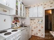 Квартиры,  Новосибирская область Новосибирск, цена 3 799 000 рублей, Фото