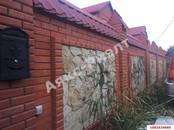 Дома, хозяйства,  Краснодарский край Краснодар, цена 7 999 900 рублей, Фото