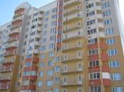 Квартиры,  Москва Теплый стан, цена 4 990 000 рублей, Фото