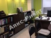Офисы,  Краснодарский край Краснодар, цена 600 000 рублей, Фото