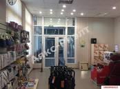Другое,  Краснодарский край Краснодар, цена 25 000 000 рублей, Фото