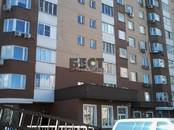 Квартиры,  Москва Автозаводская, цена 16 500 000 рублей, Фото