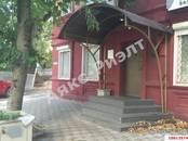 Офисы,  Краснодарский край Краснодар, цена 5 800 000 рублей, Фото