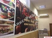 Другое,  Краснодарский край Краснодар, цена 3 200 000 рублей, Фото