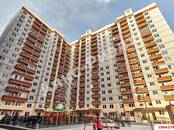 Другое,  Краснодарский край Краснодар, цена 2 800 000 рублей, Фото