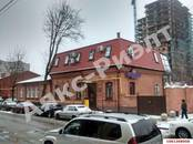 Другое,  Краснодарский край Краснодар, цена 6 900 000 рублей, Фото