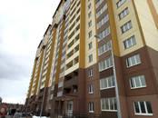 Квартиры,  Московская область Химки, цена 3 872 280 рублей, Фото