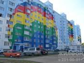 Квартиры,  Новосибирская область Новосибирск, цена 1 235 000 рублей, Фото