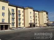 Квартиры,  Новосибирская область Новосибирск, цена 1 928 000 рублей, Фото