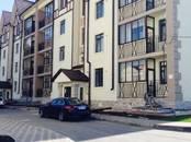 Квартиры,  Новосибирская область Новосибирск, цена 5 475 000 рублей, Фото