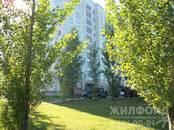 Квартиры,  Новосибирская область Новосибирск, цена 3 530 000 рублей, Фото