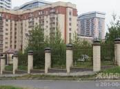 Квартиры,  Новосибирская область Новосибирск, цена 4 985 000 рублей, Фото