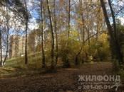 Квартиры,  Новосибирская область Новосибирск, цена 2 410 000 рублей, Фото