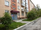 Квартиры,  Новосибирская область Бердск, цена 1 730 000 рублей, Фото